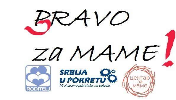 Poziv za kampanju P(B)RAVO za mame