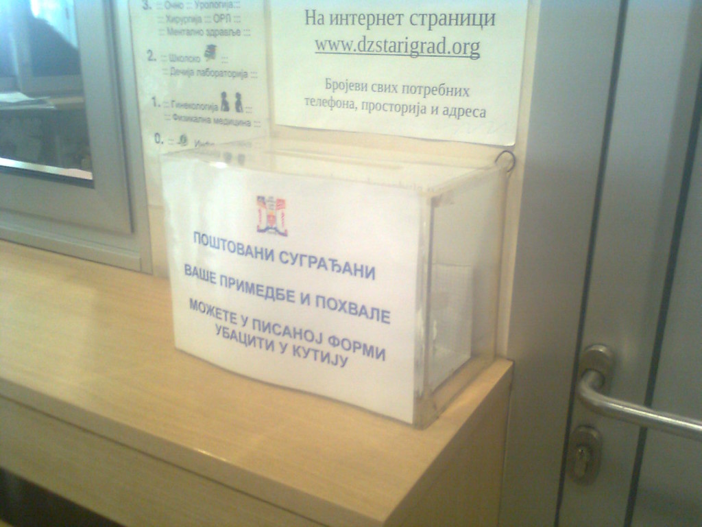 kutija
